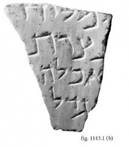 """Fragment A with the word """"Natsrath""""filling the entire second line. (Ameling)"""