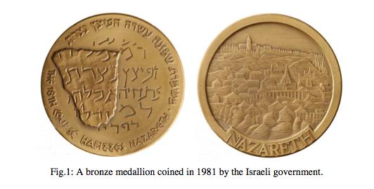 Caesarea coin