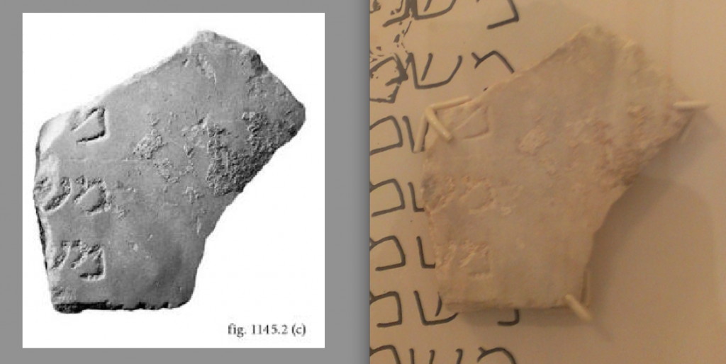 Two views of fragment B. Left: Ameling (2011). Right: Unpublished photo (June 2013).
