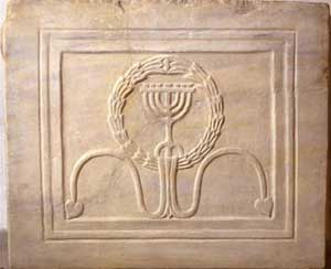 Part of a Jewish chancel screen(from Hamat Gader in the Golan)