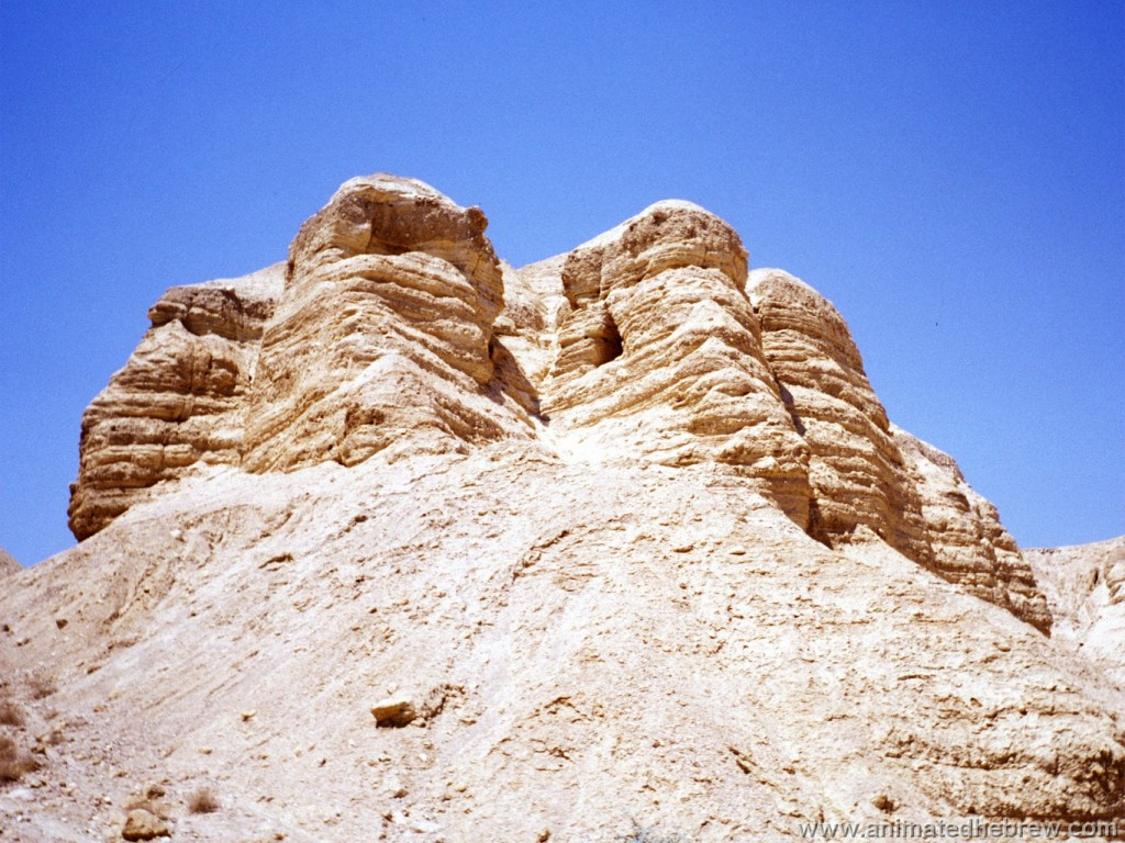 Looking up at Qumran Cave 4.