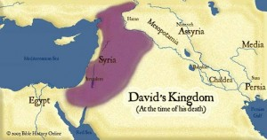 The  vast kingdom of David, entirely unattested except in Jewish scripture.