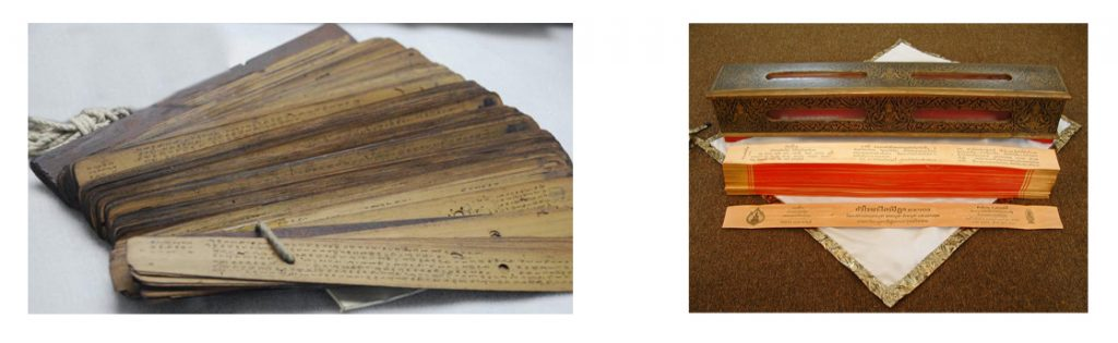 "At left is a Buddhist ""book"" on strips of palm leaves, bound with string through two holes. The Buddhist sutra (""discourse"") at right is on thin slices of wood (possibly bamboo). The pages are kept on top of each other by thin sticks, which go through two little holes in scripture. When not used, the scripture is covered in cloth and kept in the box."